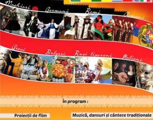 """A doua editie """"Medias Ethnic Festival"""""""